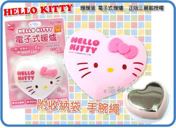 海神坊=HELLO KITTY KT-Q01 電子式暖爐 暖手寶 暖蛋 暖餅 懷爐 情人節禮物 電池10入3450元免運