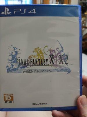 PS4正版游戲二手 最終幻想10 FF10 FF10-2 中文