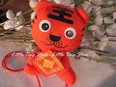Little Ting Store:端...
