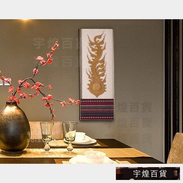 《宇煌》泰式實物畫裝飾畫木雕東南亞過道掛畫繪製布藝玄關_Nnzy