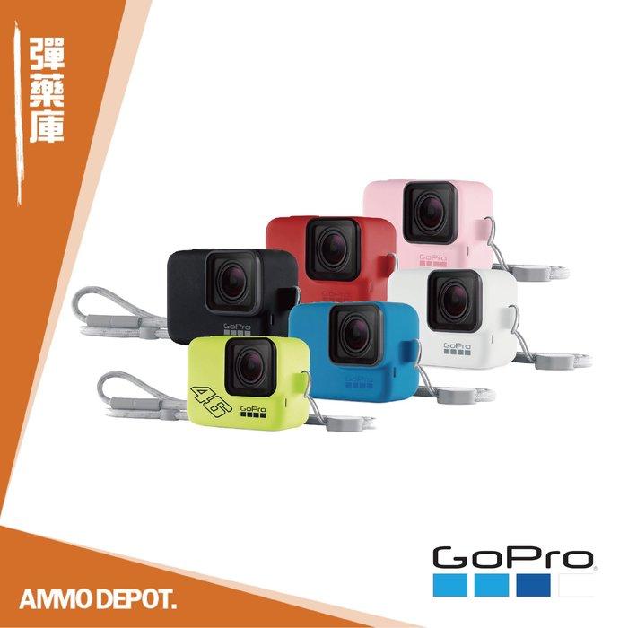 【AMMO DEPOT.】 GoPro 原廠 配件 HERO5 HERO6 HERO7 矽膠保護套 + 繫繩 ACSST