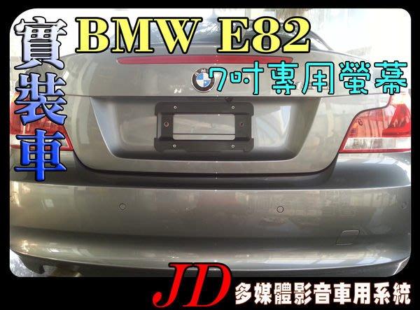 【JD 新北 桃園】BMW E82 7吋專用螢幕 PAPAGO 導航王 HD數位電視 360度環景系統 BSM盲區偵測 倒車顯影 手機鏡像。實車安裝 實裝車