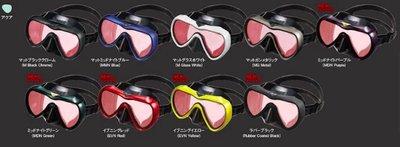 დ異奇趣潛水დ 2018 Gull Vader Mask UV420 潛水面鏡 vader面鏡(全新、全色系)