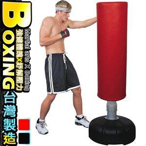 【推薦+】 沙包型拳擊練習器P054-2168桶型拳擊沙包.散打沙袋.有氧拳擊座.自由搏擊訓練.打擊練習器.出氣球拳擊靶