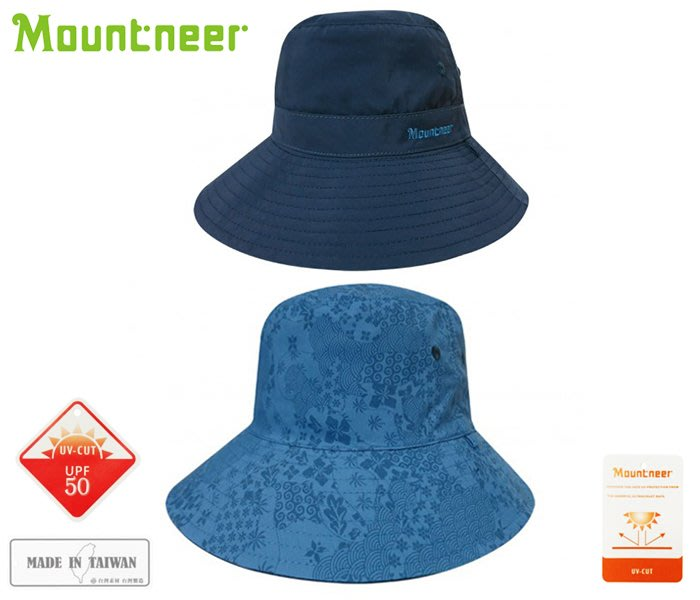 丹大戶外【Mountneer】山林休閒 中性款 透氣抗UV雙面帽 11H18-85 丈青/藍