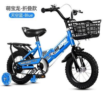 [可折疊]全新 ???熱賣款???兒童折疊自行車腳踏車12吋 14吋 18吋附後座附輔助輪前藍鈴當大禮包折疊自行車