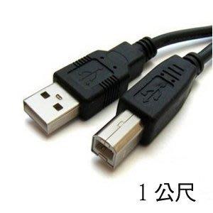 kx2 pk3 k20 k10 p10客所思產品的 USB線/ USB轉打印口 列印線//打印線/印表機線