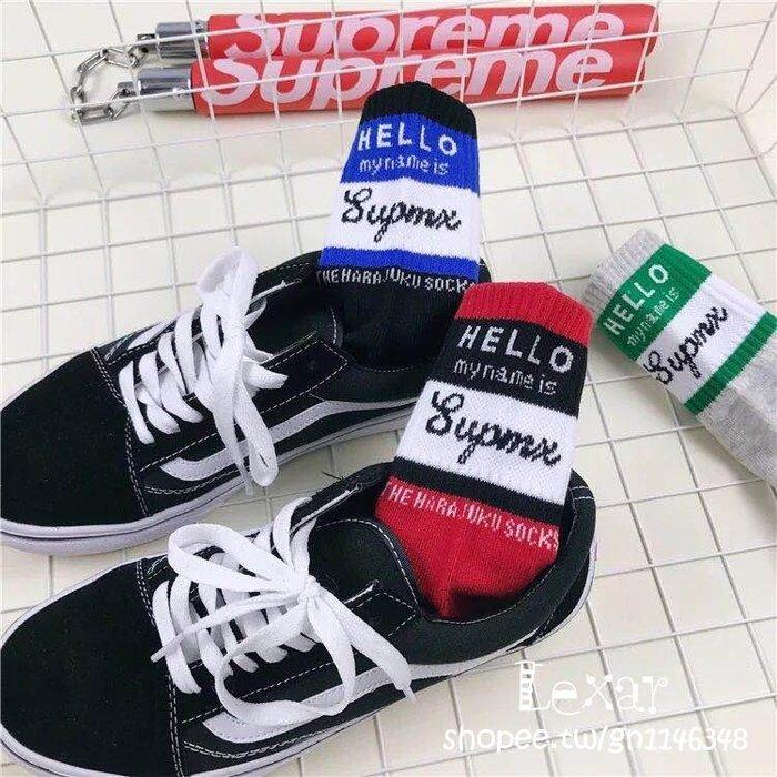hello長筒襪子插件原宿潮牌嘻哈網紅男女情侶襪滑板襪