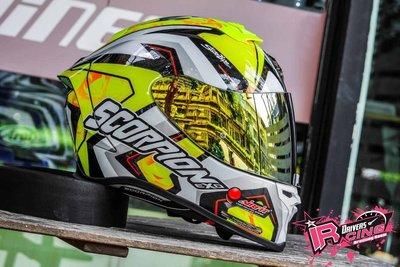 ♚賽車手的試衣間♚ Scorpion® EXO R1 Replica Bautista 限量 頂級 最新 安全帽