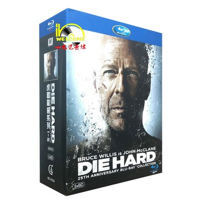 BD藍光電影1080P Die Hard 虎膽龍威 1-5部 完整版