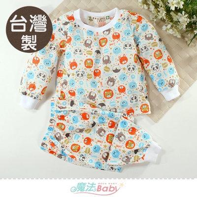 童裝 台灣製秋春季薄長袖兒童居家套裝 睡衣 魔法Baby k61157