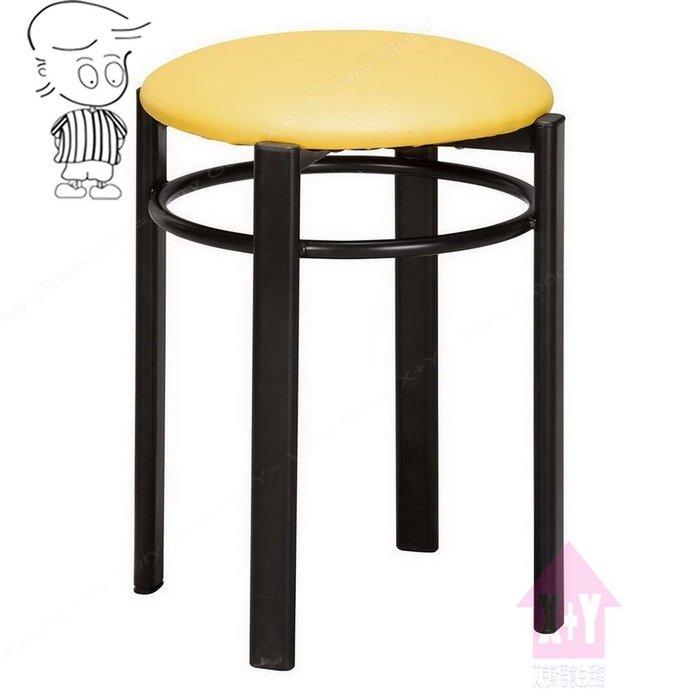 【X+Y時尚精品傢俱】現代餐桌椅系列-扁管皮面椅(烤黑腳).椅凳-適合居家.書桌椅.餐廳營業用椅.摩登傢俱