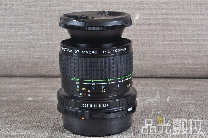 【品光攝影】PENTAX 67 SMC 100MM F4 MACRO 定焦鏡 #89993