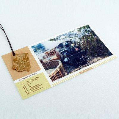 郵台灣 書籤明信片(阿里山),銅質書籤+明信片的特色紀念品。MIT輕薄手信伴手禮。idea-dozen 創意達人
