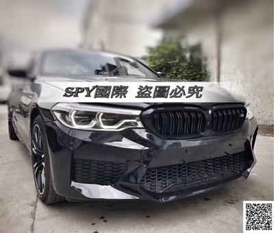 SPY國際 寶馬 BMW G30 G31 改 F90 M5樣式   前保桿 側裙 後保桿 現貨供應