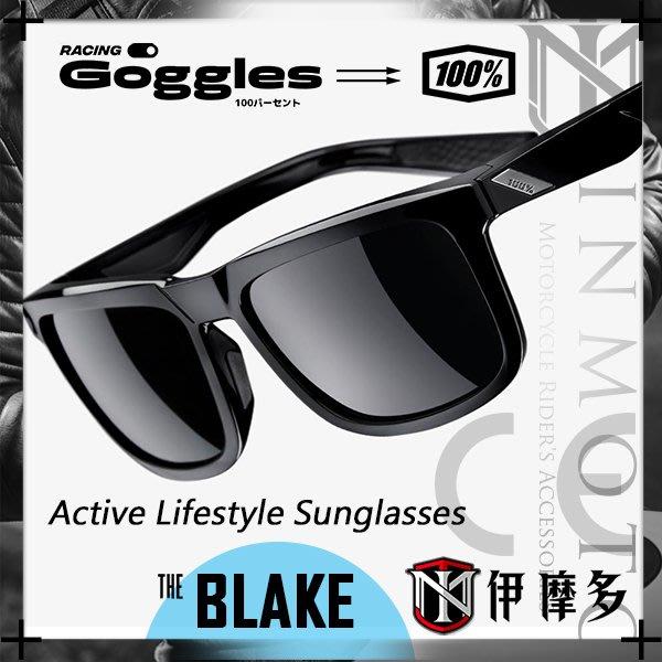 伊摩多※美國 100% Blake (灰墨片)拋光黑框 太陽眼鏡 慢跑 自行車 重機 越野 出遊 61029-001