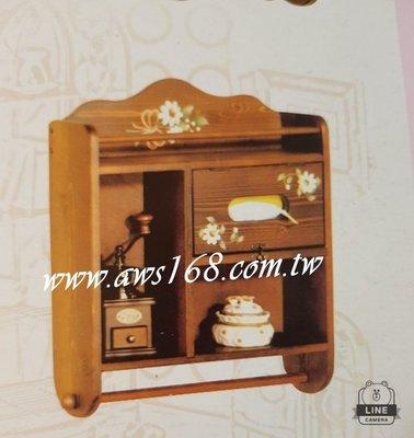 彩繪實木餐巾壁櫃