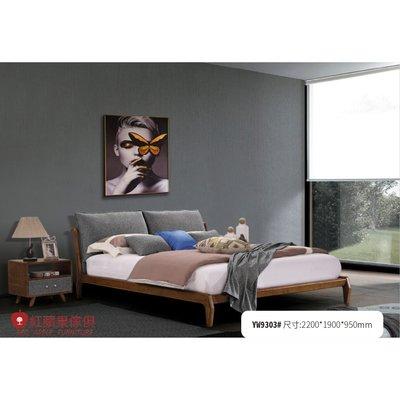 [紅蘋果傢俱] YW9303 5/6尺棉麻布床 布藝床 現代床 義式床 軟包床 雙人床