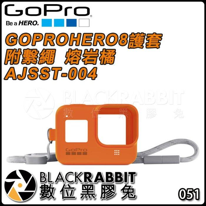 數位黑膠兔【 GOPRO HERO 8 護套 附 繫繩 熔岩橘 AJSST-004 】 矽膠 保護套 固定 防刮傷