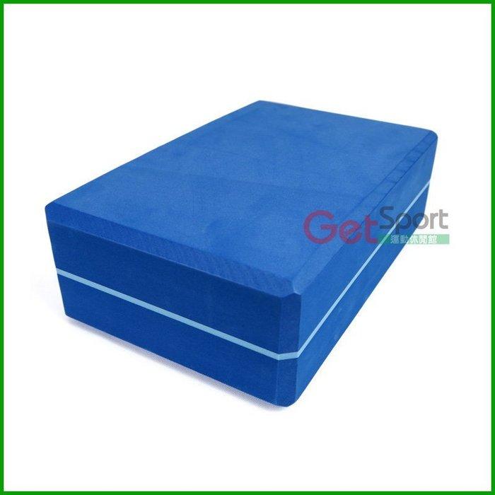 進階瑜珈磚(50D硬度)(EVA/伸展運動/瑜伽磚/泡綿磚塊/瑜珈塊/高支撐)