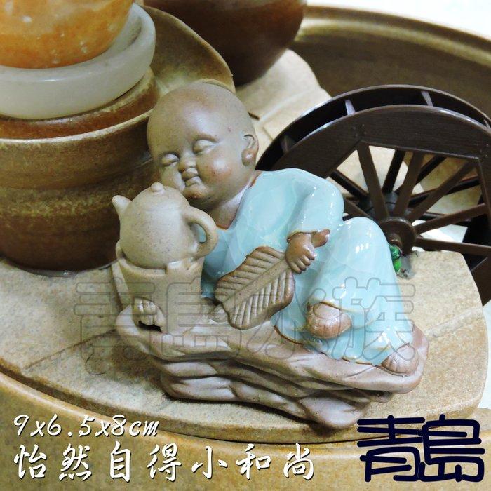 Y。。。青島水族。。。1006-1可愛沙彌系列 擺件 裝飾品 流水盆 園藝 盆栽 居家擺飾==哥窯瓷釉彩/怡然自得小和尚