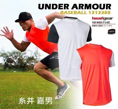日本 UA 短袖棒球練習衣 排汗衫 糸井嘉男 星型本壘標 運動上衣 棒球短T UNDER ARMOUR 1313388