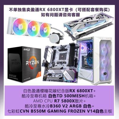 電腦配件顯卡AMD RADEON RX6700XT 12GB顯存 RX6800 XT RX6900XT 16GB游戲顯卡