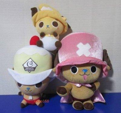 日本航海王海賊王人偶 3點入C組[ 出...