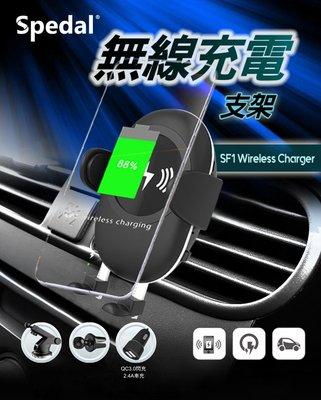 車用無線充電手機架/無線充電車架/車用手機座/手機充電/手機架