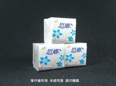 30包X2箱【餐廳民宿熱銷】 思鄉 小抽 600張抽取式萬用紙巾 衛生紙 面紙 擦拭紙 擦手紙