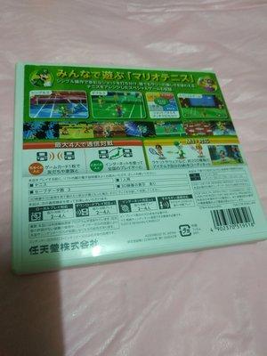 請先詢問庫存量 3DS 瑪莉歐網球  NEW 3DS LL N3DS LL NEW 2DS LL 日規主機專用