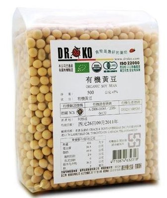 橡樹街3號 Dr.OKO 有機黃豆 500g/包【A05052】