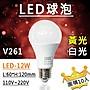 KA§LED333§《33HKA015》 LED-15W節標球泡 黃/白光/自然光 E27頭 通過BSMI與節能標章