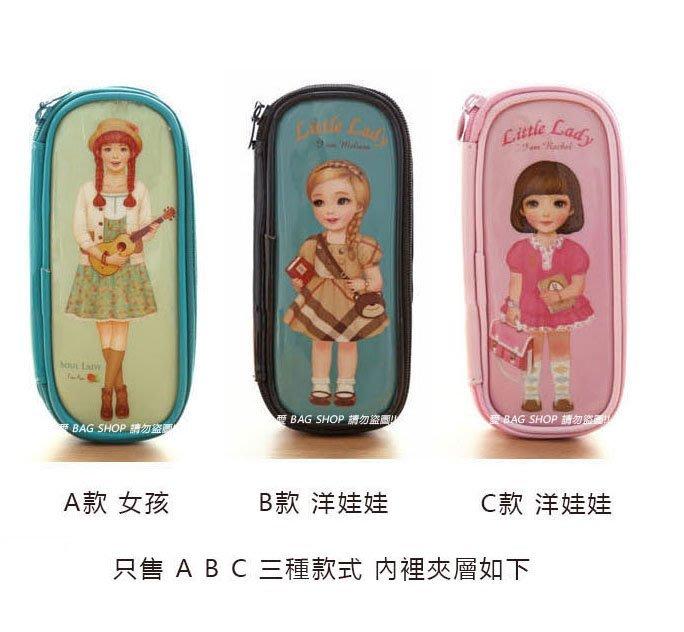 愛 BAG SHOP 韓包專賣 韓國品牌 化妝包 收納包 筆袋 只售 A B C 三種款式 250 現貨