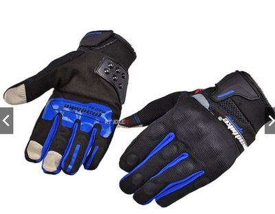 【普龍貢-實體店面】 MAD-BIKE 觸控手套 摩托車 機車 防摔 手套 騎士手套 重機