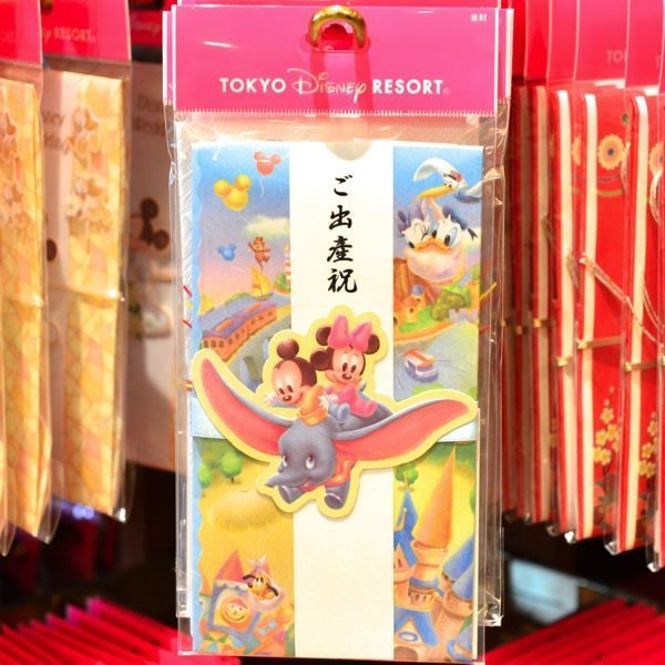Ariel's Wish預購-東京迪士尼baby米奇米妮小飛象禮金袋紅包袋禮物袋過年祝壽滿月酒彌月禮物紅包袋生日紅包