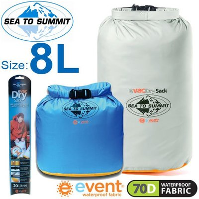 【【蘋果戶外】】Sea to summit AEDS8GY 灰 BL 藍 輕量防水透氣收納袋『70D/eVent/8L』
