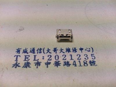 【有成通信】尾插 充電孔 (手機零件)HTC D620U E9 E9X