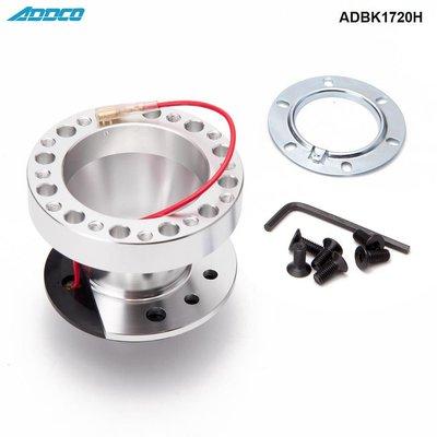 跨境改裝賽車方向盤輪轂適配器適用本田EK2-EK5 EK9等 ADBK1720H