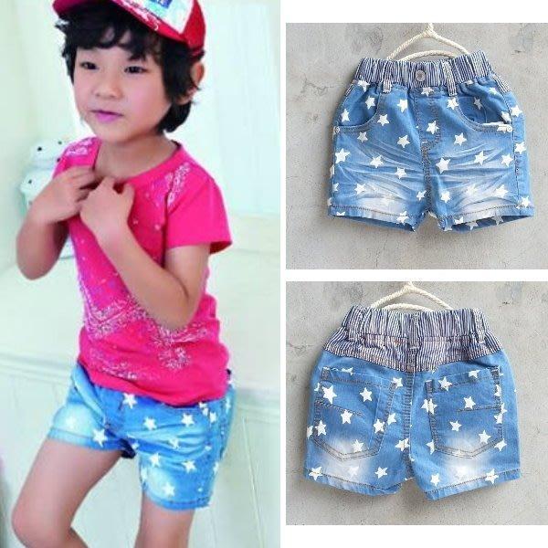 【班比納精品童裝】腰直條紋星星牛仔短褲-藍