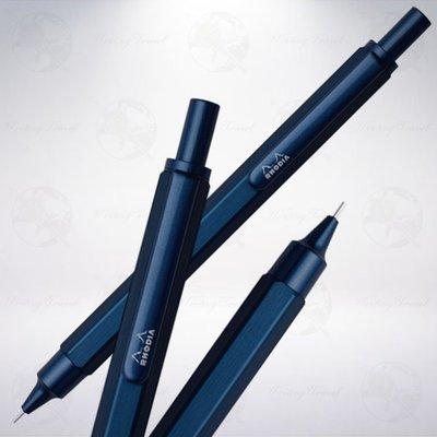 絕版! 法國 RHODIA scRipt 2018限定款自動鉛筆: 海軍藍/Navy Blue
