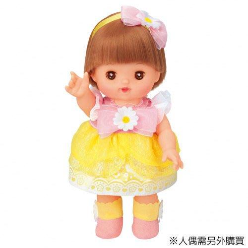 [Childs  shop ]  小美樂娃娃配件 蝴蝶結小洋裝_ PL51361