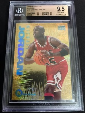 🐐1994-95 Emotion N-tense #N3 Michael Jordan (9.5*4)