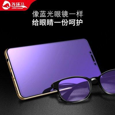 鋼化膜 手機玻璃貼 保護膜 防偷窺 華為nova3鋼化膜nova手機CAZ-AL10青春版nova2S全屏WAS-AL0