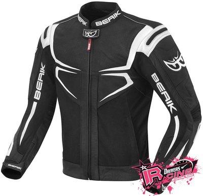♚賽車手的試衣間♚Berik® Radic Leather Jacket B/W 皮衣 防摔衣 大眼 日本
