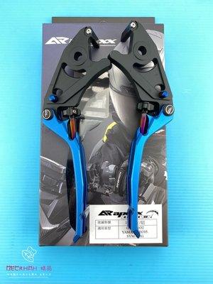 小貝精品 APEX LEVER 煞車拉桿 適用 EC-05 GOGORO2 3 DRG 雙柱車15段敏銳調整 藍