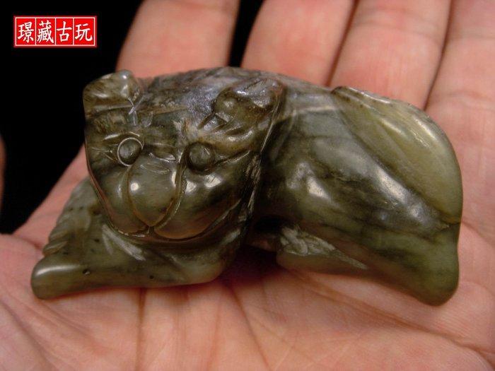 ﹣﹦≡|璟藏古玩|明清件-和闐玉瑞狩立體雕∥(直購價,不設底價,只給第一標)∥≡﹦﹣