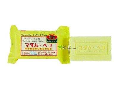 泰國 興太太 Madame Heng 草本新世代清爽配方手工皂 105g 阿嬤唯一認證