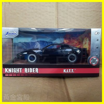 Jada K.I.T.T. 霹靂遊俠 1:32 合金霹靂車 Knight Rider 正版授權 玩具 商檢合格