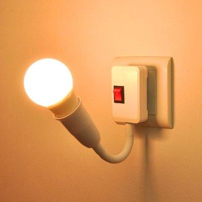 小夜燈LED節能燈泡床頭燈壁燈插座式插電帶開關臥室廚房照明喂奶小夜燈全館免運
